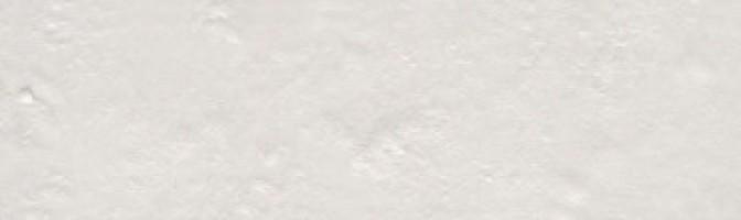 Настенная плитка Кампьелло серый светлый 2927 8.5x28.5 Kerama Marazzi