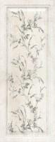 Настенная плитка Кантри Шик 7188 белый панель декорированный 20x50 Kerama Marazzi