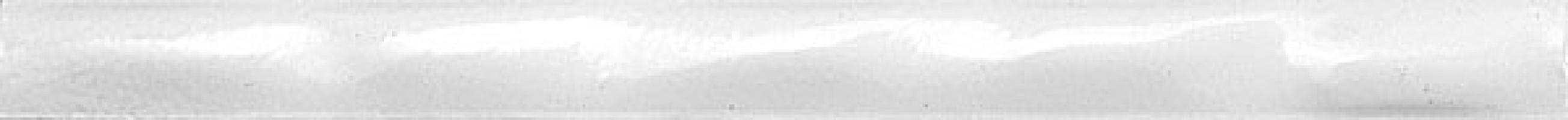 Бордюр 107 Волна белый 25х2 Kerama Marazzi