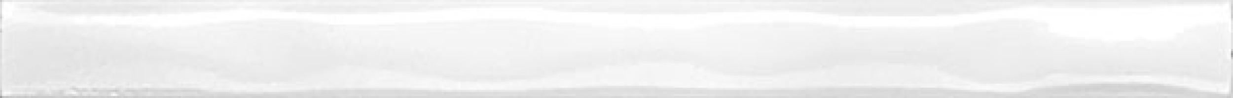 Бордюр 103 Карандаш волна белый 25х2 Kerama Marazzi