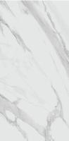 Керамогранит Монте Тиберио SG590000R обрезной 119.5x238.5 Kerama Marazzi