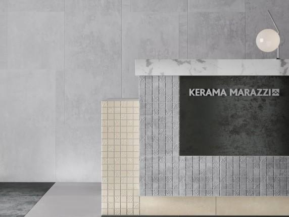 Керамогранит Про Фьюче (Kerama Marazzi)
