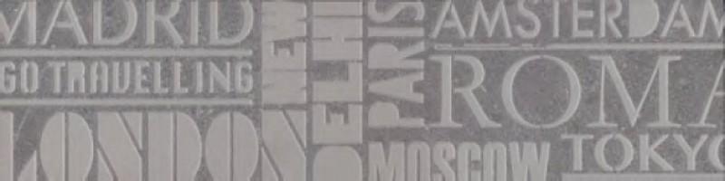 Декор Kerama Marazzi Про Матрикс серый темный шрифты 15x60 SBD011\DD3183