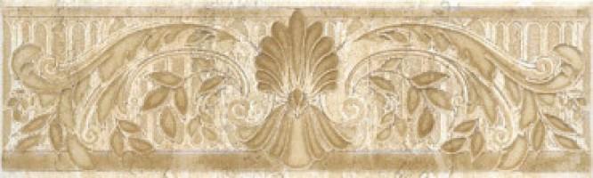Бордюр AD/A115/8180 Травертин Скульптура 20x5.7 Kerama Marazzi