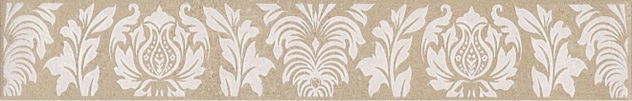 Бордюр Золотой пляж тёмный беж 4.9х30 AD/B290/SG9224 Kerama Marazzi