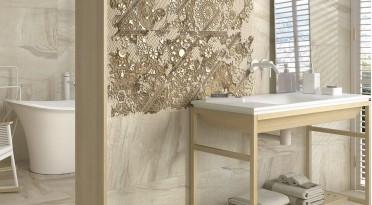 Керамическая плитка 1201 (Porcelanite Dos)