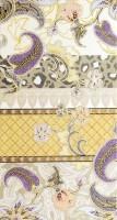 Настенный декор Azahara Dec. Andalus B Beige 31.6x59.34 Rocersa