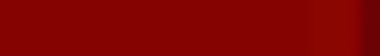 Карандаш TopCer Вставки Strip Color № 20 - Brick-Red 2.1x13.7 5STP20/1C