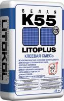 Клей для мозаики Litokol Litoplus К-55 25 кг