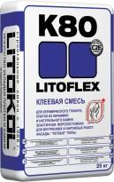 Клей для плитки и керамогранита Litokol Litoflex К-80 25 кг