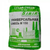 Штукатурно-кладочная смесь на цементной основе Sibir М-150 40 кг